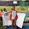 【2015 IAAF RISING STAR AWARD】